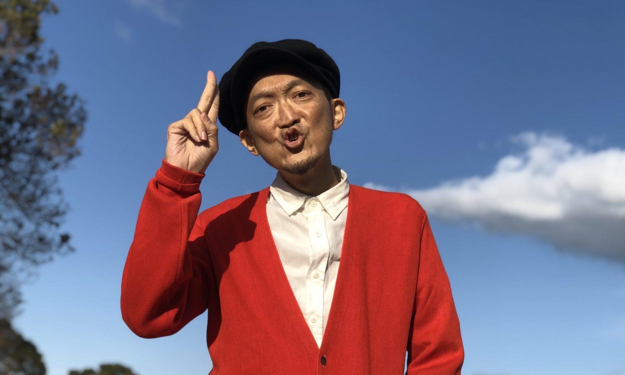 本田誠人の「余った命、一日一笑」